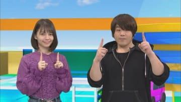 「アニゲー☆イレブン!」の第165回に登場するLynnさん(左)と松岡禎丞さん=BS11提供