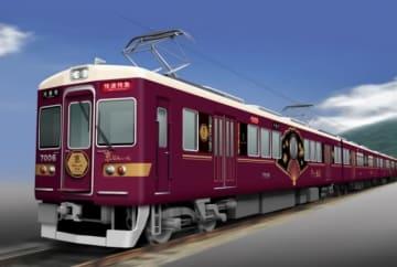 「京とれいん 雅洛」のイメージ(画像:阪急電鉄の発表資料より)