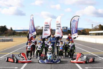 カートの先生は琢磨。Takuma Kids Kart Academyで子供達を直接指導「子供達はみるみる速くなった」