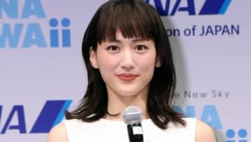 ANAの「エアバスA380型機」就航発表会に登場した綾瀬はるかさん