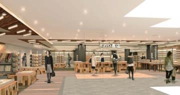 さわや書店ラビナ店の完成イメージ図(さわや書店提供)