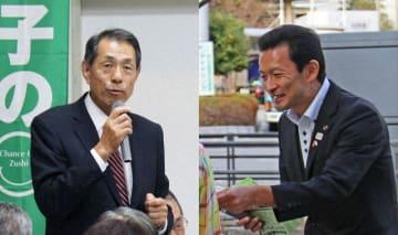 桐ケ谷氏(左)と平井氏
