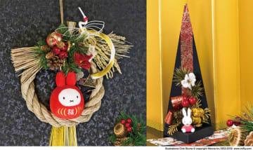 亥年だってミッフィー! 毎年使えるミッフィーのお正月飾りが超かわいい