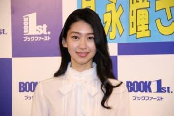 カレンダーの発売イベントに参加した是永瞳さん