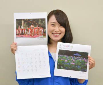 販売中の「水戸の歳時記2019カレンダー」=水戸市三の丸