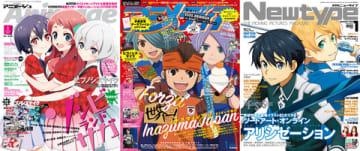 3大アニメ誌2019年1月号の表紙(左から)「アニメージュ」「アニメディア」「Newtype」