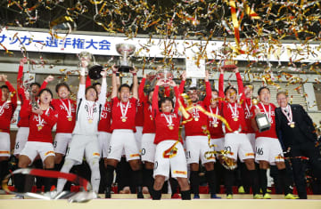 Soccer: Urawa Reds claim 7th Emperor's Cup by beating Vegalta Sendai