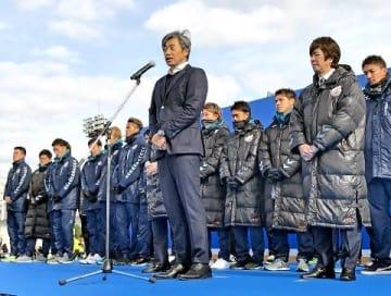 来季J2長崎 高木前監督「長崎でサッカーできたこと誇り」 ファン感謝祭