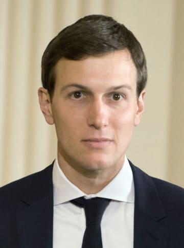 クシュナー米大統領上級顧問(AP=共同)