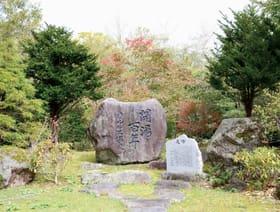 カルルス温泉開湯100年を記念し建てられた石碑