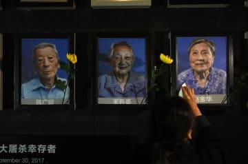 南京大虐殺生存者3人が死去 侵華日軍南京大屠殺遇難同胞紀念館で追悼会