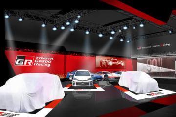 TOYOTA GAZOO Racing、東京オートサロンでの展示内容を予告
