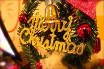 みんなできてね!「北分こどもクリスマス会」@座間市北地区文化センター