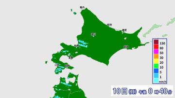 10日(月)午後12時40分現在の雨の様子