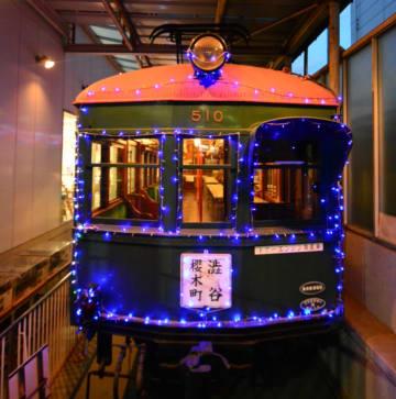 子ども大興奮!電車とバスの博物館「東急モハ510形」がキラキラ電車に(川崎・宮崎台)