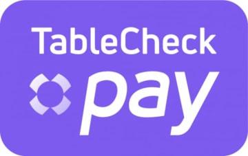 「TableCheck Pay」のサービスロゴ。(画像: TableCheckの発表資料より)