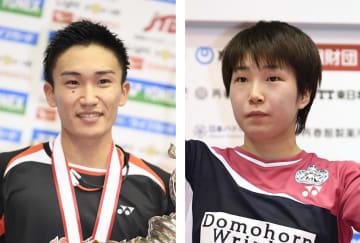 桃田賢斗(左)、山口茜(右)