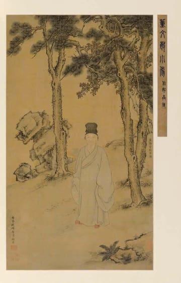 上海で明末の画家·董其昌の特別展 海外からも作品が集結