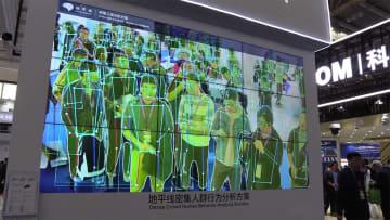 ここまで来た 中国監視カメラのミライ