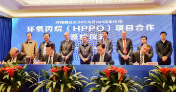 SKCは中国に合弁会社を設立する(同社提供)