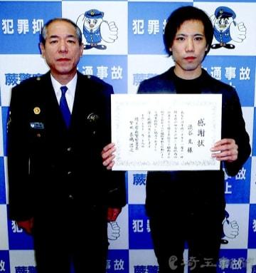長嶋浩之署長(左)から感謝状を受け取った渋谷光さん=蕨署(同署提供)