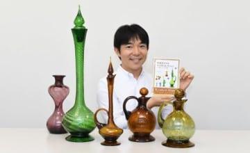 琉球ガラス 歴史追究 年代物600点、図鑑に 糸満の研究家・河西さん