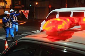 県警が行った飲酒運転の一斉取り締まり=7日夜、横浜市中区