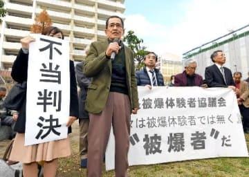 被爆体験者161人全面敗訴 長崎第2陣訴訟 手帳交付認めず 福岡高裁判決