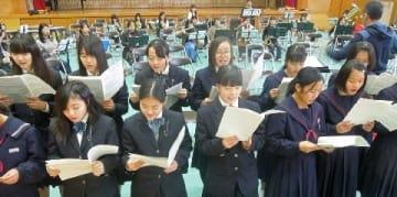西日本豪雨復興願い慈善音楽会 22日、大牟田市 200人が演奏や合唱披露 [福岡県]