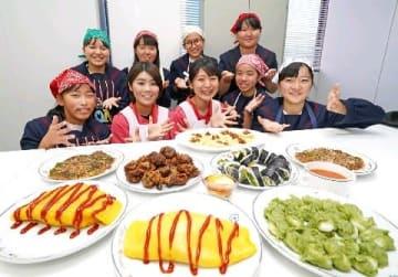 「非常食をおいしく」九州女子大生がレシピ8種開発 食べて補充、周知を [福岡県]