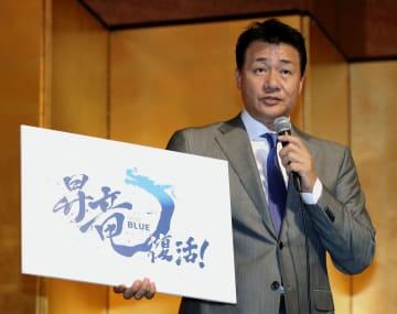来季のスローガンを発表する中日・与田監督=名古屋市