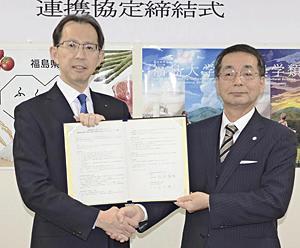 福島県と福島大が「農林水産」振興へ連携 研究協力や人材育成