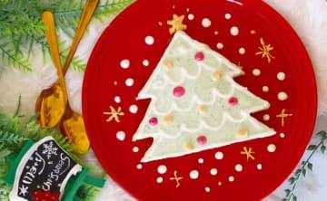 クリスマスに作ろ♪野菜ヨーグルトのクリスマスケーキ【管理栄養士監修】