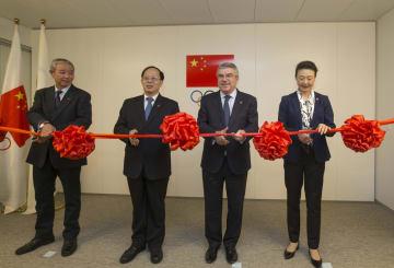 中国オリンピック委員会·駐ローザンヌ連絡事務局、正式に運営開始