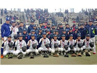 平三中野球部が日本一 キャッチボール全国大会