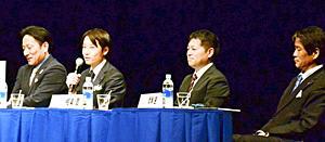 箱根駅伝へ4監督が『トークバトル』 目標順位やキーマン選手