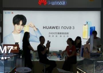 ファーウェイCFO逮捕でアップル製品不買?iPhoneの販売に影響か―中国メディア