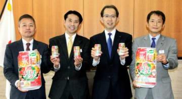県産果実3種「氷結」に キリンビール全国で限定発売