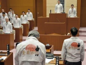 出席者全員が金栗四三をPRするジャンパーを着用した和水町議会本会議=同町