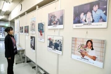 北朝鮮による拉致問題を考えるパネル展=長岡市のながおか市民センター