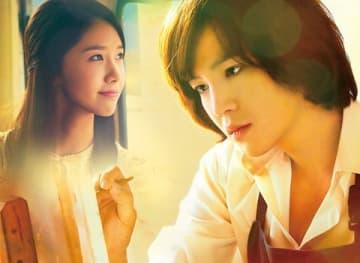 韓国ドラマ「ラブレイン」のビジュアル (C)YOON'S COLOR