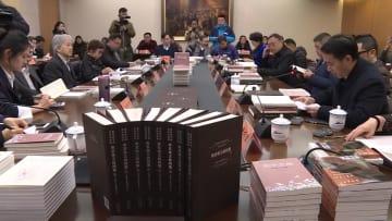 「歴史を忘れず、共に平和を築く-2018年シリーズ図書出版式」南京で開催