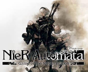 『NieR:Automata Game of the YoRHa Edition』2019年2月21日発売決定!ゲーム本編にDLCや各種特典を追加した特別版