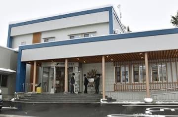 新庄商議所、新会館で業務開始