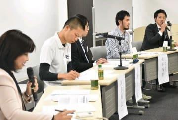 育休体験 取得男性の胸の内 福岡市で交流会 「社内評価下がらず」「対等な立場で考える機会に」