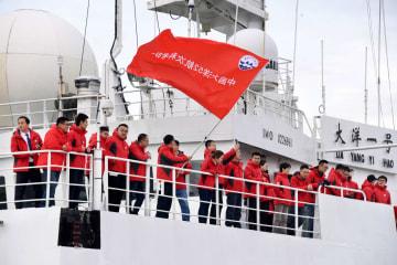 「大洋一号」出航 52回目の大洋科学観測任務を遂行へ