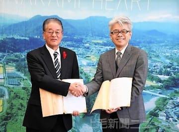 連携協定締結で握手を交わす鬼頭町長(左)と上野社長