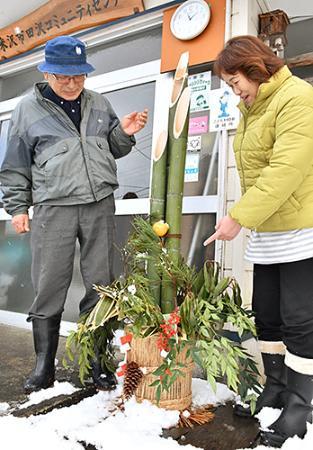 田沢の門松、今年も登場! 米沢地区の施設に新春の風情