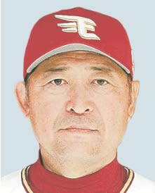 [みつやま・ひでかず]大阪府出身。大阪・上宮高出。84年にドラフト4位で近鉄入団。中日、巨人、ロッテ、横浜、韓国・ロッテでプレーし、03年に現役引退。西武、DeNAで1軍バッテリーコーチを務めた。現役通算成績は726試合出場、打率2割3分8厘、42本塁打、136打点。53歳。背番号90。