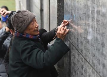 南京市 大虐殺犠牲者遺族による追悼活動を実施